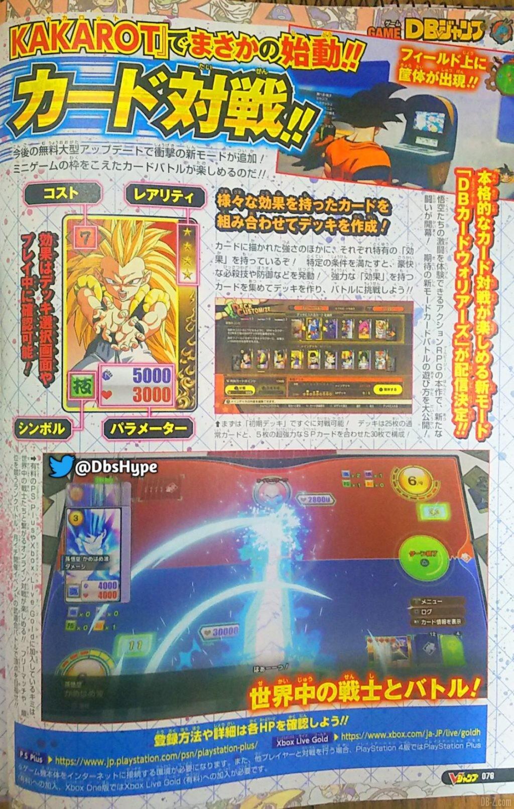 Dragon Ball Z Kakarot Cartes 2