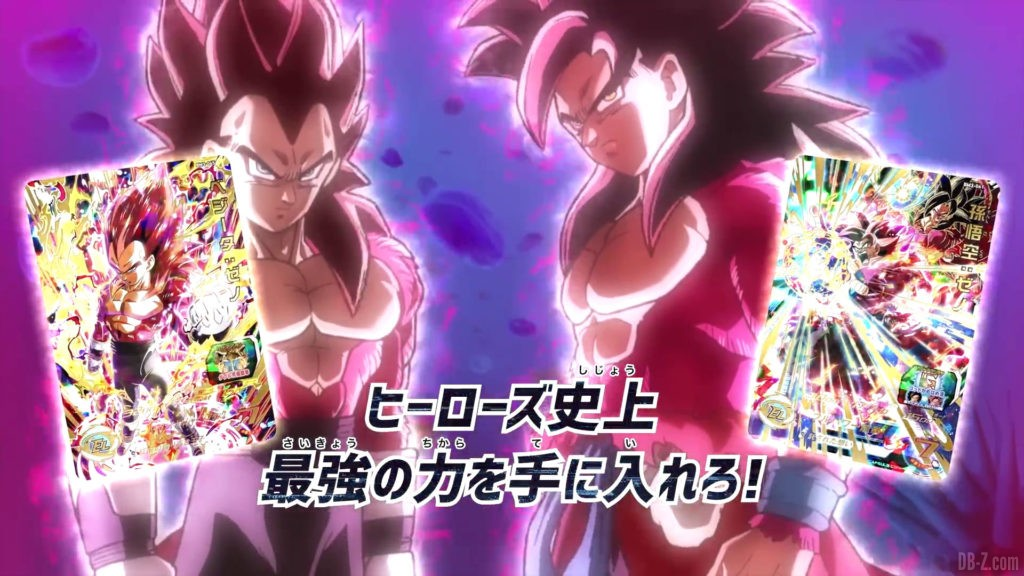 Goku et Vegeta Super Saiyan 4 Limit Breaker