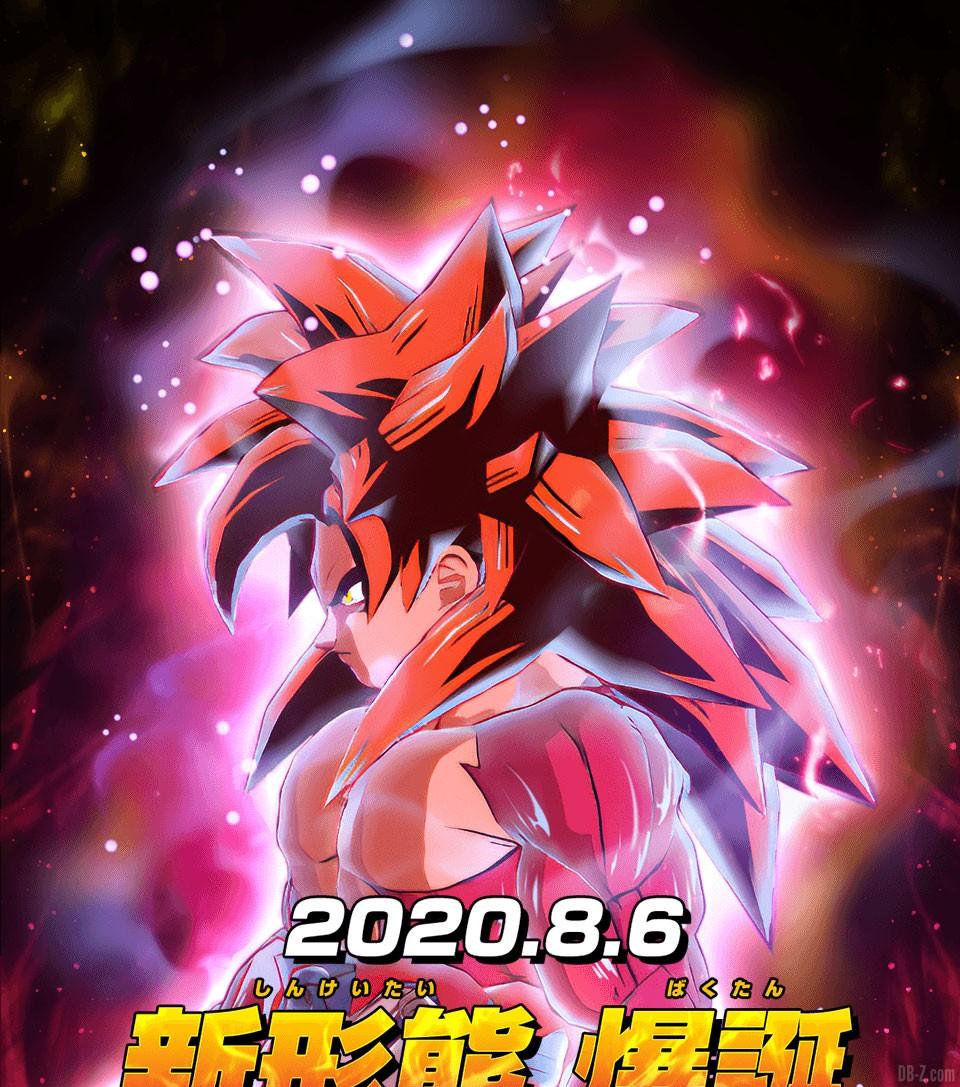 Super Full Power Saiyan 4 Goku Xeno