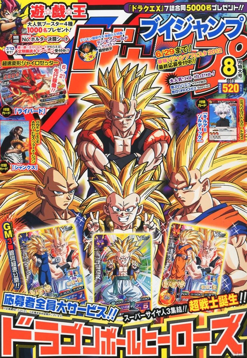 V Jump Goku Vegeta Gogeta Super Saiyan 3