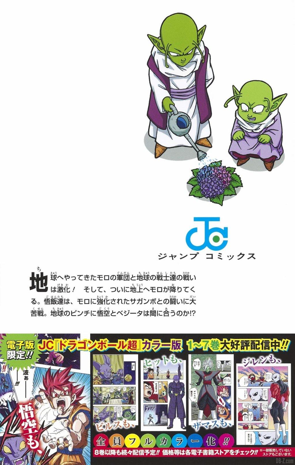 Cover arrière tome 13 Dragon Ball Super avec promo