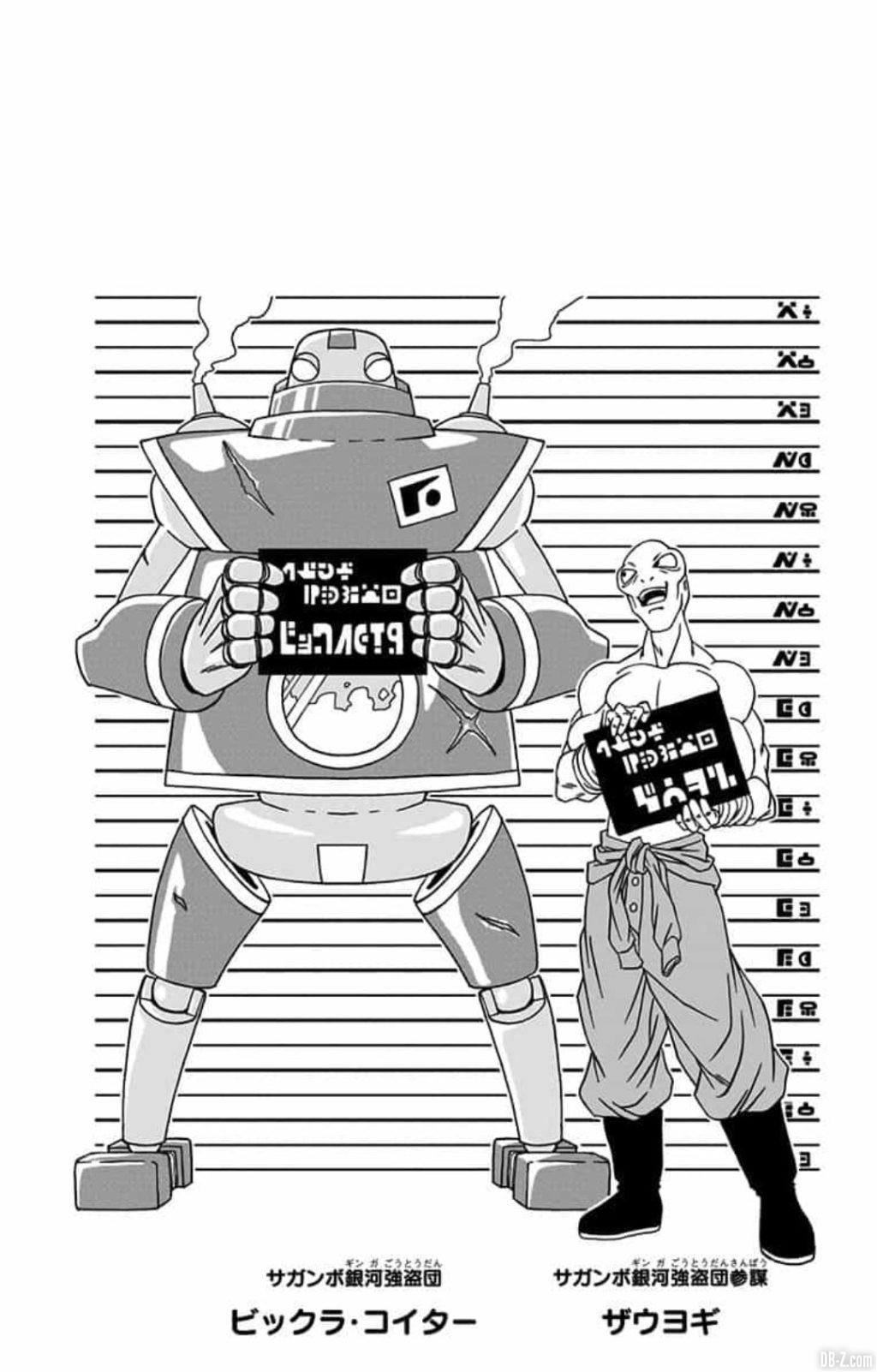DBS Tome 13 Page Bonus 2