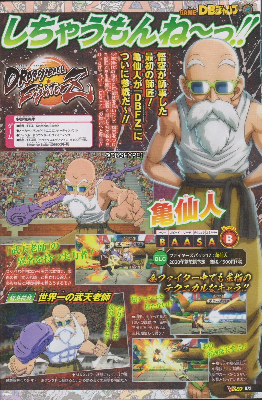 Dragon Ball FighterZ Kame Sennin Muten Roshi V Jump page 2