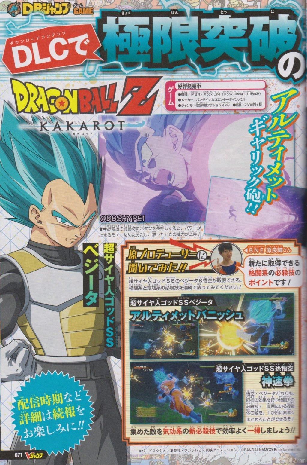 Dragon Ball Z Kakarot Un Nouveau Pouvoir Séveille Partie 2 V Jump 1