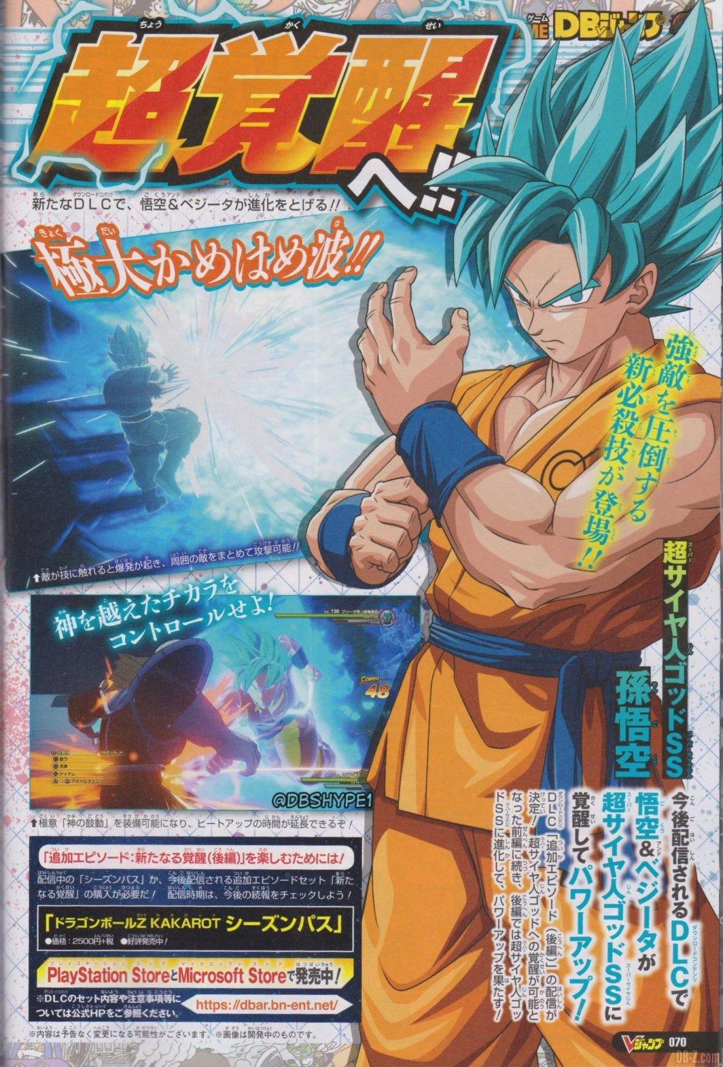 Dragon Ball Z Kakarot Un Nouveau Pouvoir Séveille Partie 2 V Jump 2