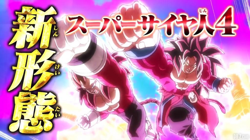 Poing du Dragon Super Full Power Saiyan 4 Goku Vegeta Xeno