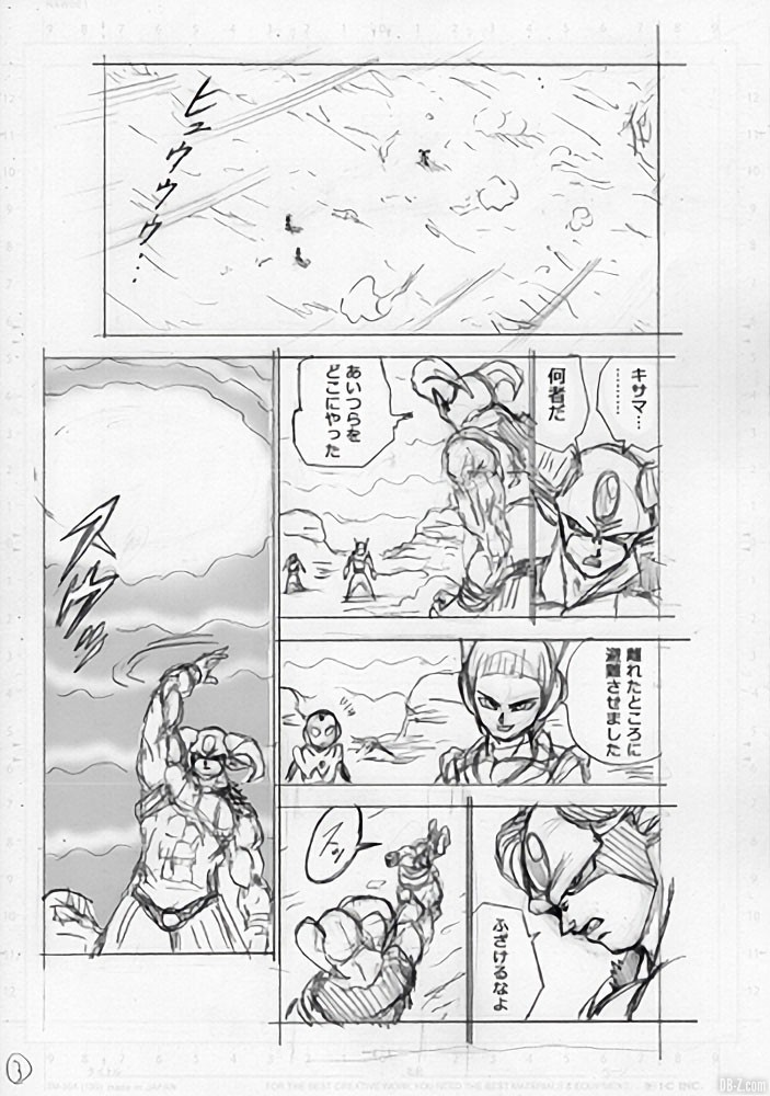 brouillon chapitre 63 Dragon Ball Super Page 3