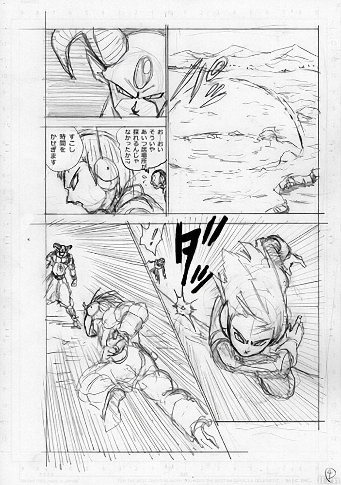 brouillon chapitre 63 Dragon Ball Super Page 4