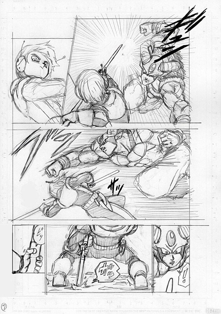 brouillon chapitre 63 Dragon Ball Super Page 7