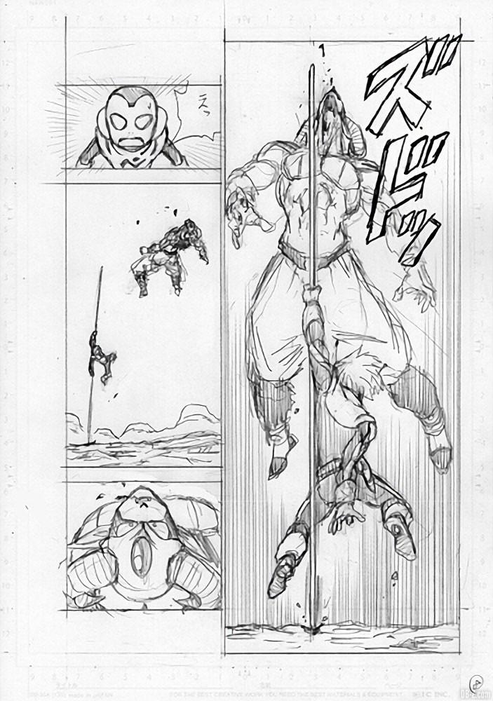 brouillon chapitre 63 Dragon Ball Super Page 8