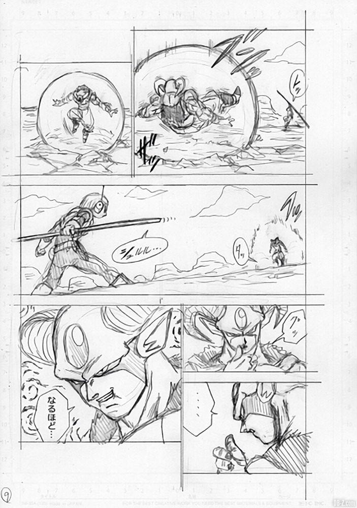 brouillon chapitre 63 Dragon Ball Super Page 9