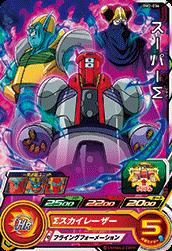 BM2-036