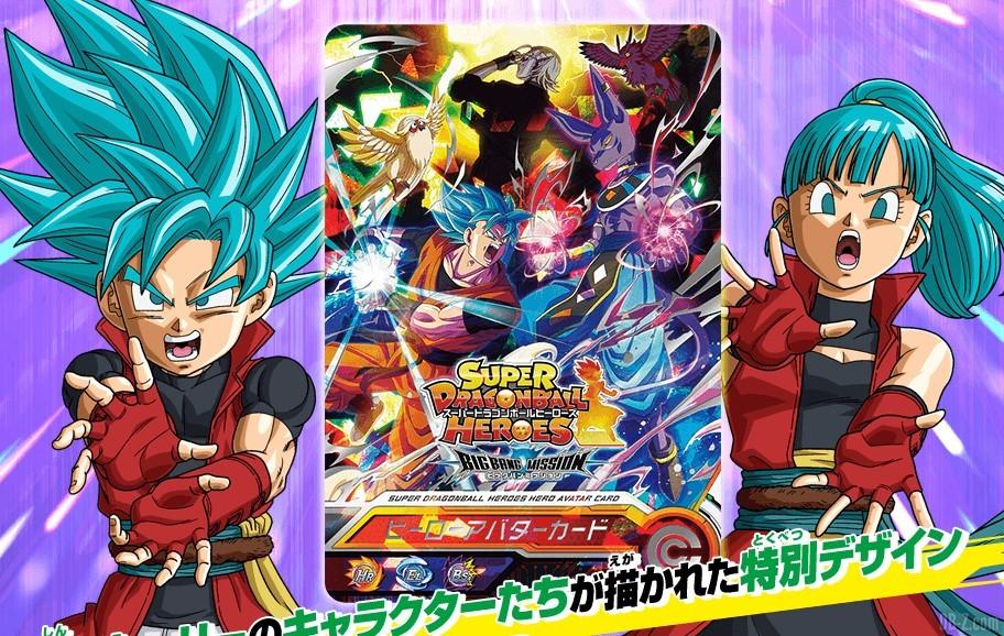 Carte-Hero-Avatar-Big-Bang-Mission