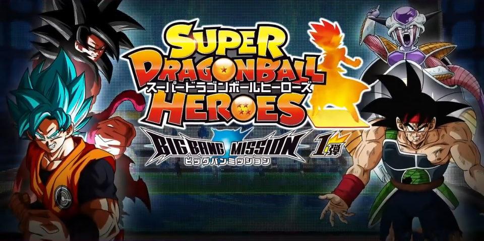 Cartes SDBH Big Bang Mission 1