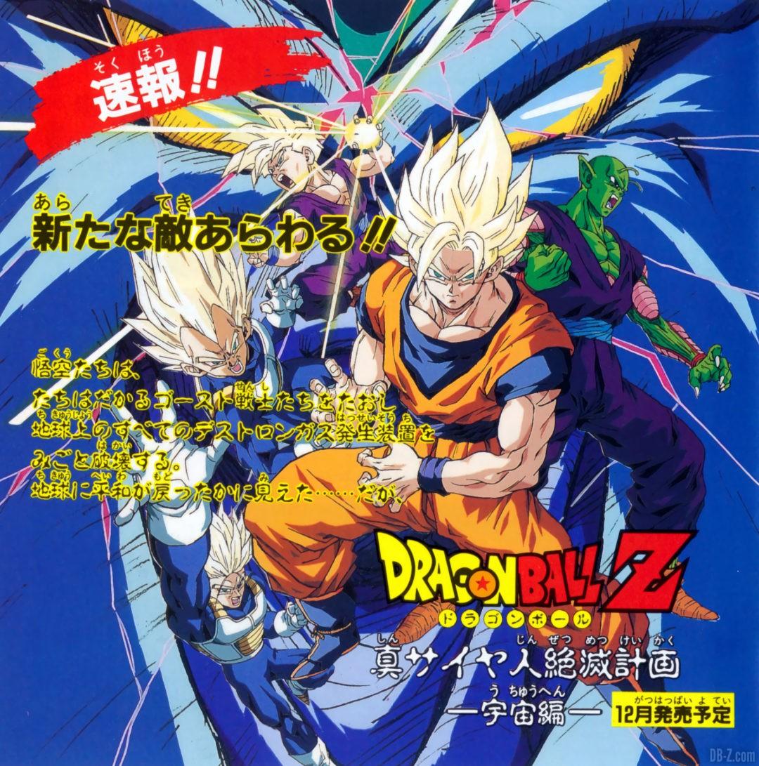 Dragon Ball Plan aneantissement des Super Saiyans 3