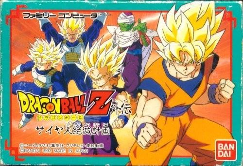 Dragon Ball Z Gaiden Saiyajin Zetsumetsu Keikaku Famicom Nintendo
