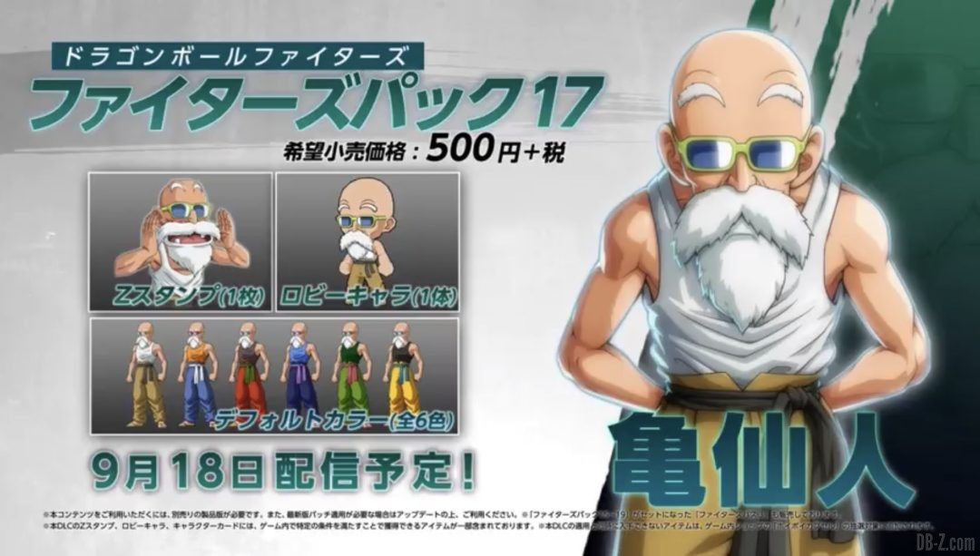 Kame Sennin Dragon Ball FighterZ