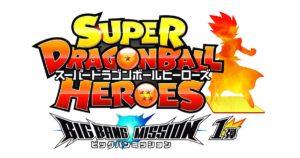 SDBH-Big-Bang-Mission-1-Logo