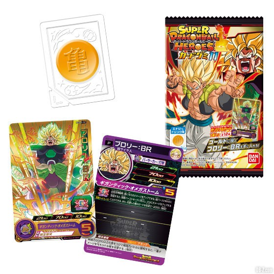 Bonbons Super Dragon Ball Heroes Card Gumi 11