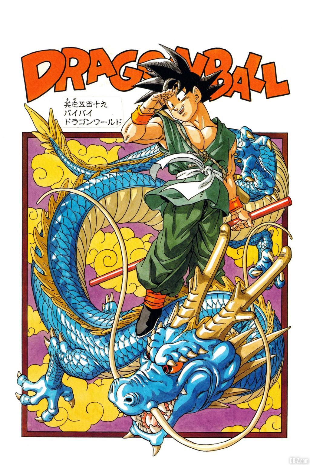 Brouillon Akira Toriyama Dernier Chapitre de Dragon Ball Page 1