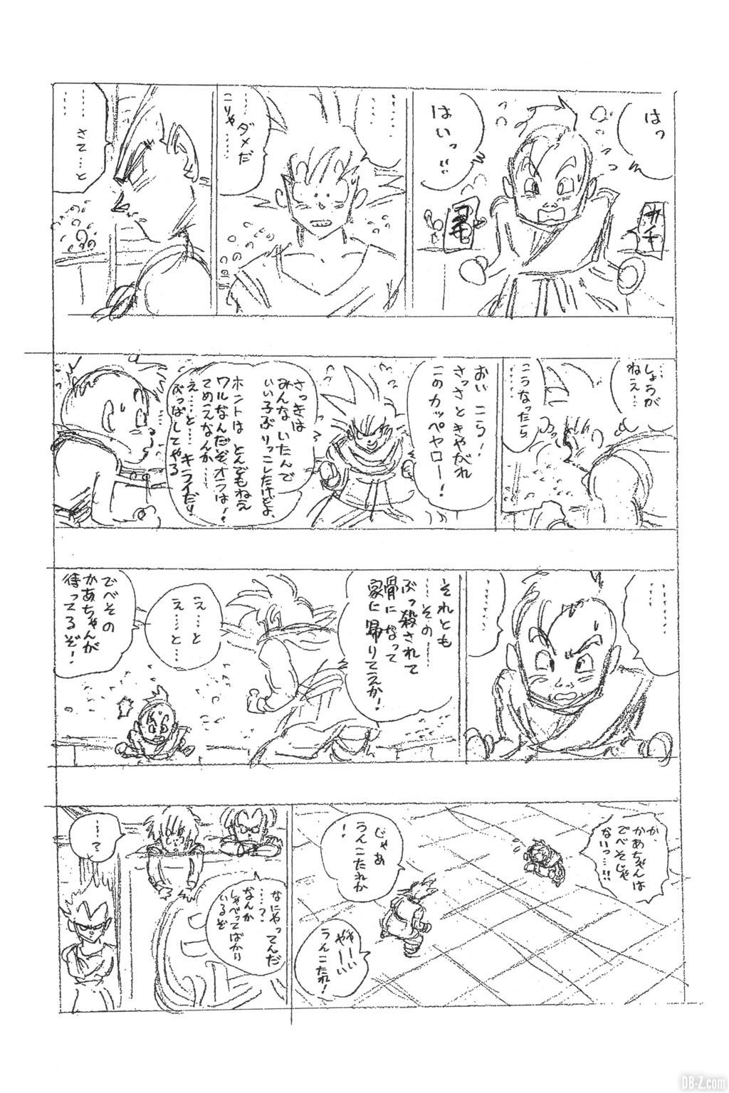 Brouillon Akira Toriyama Dernier Chapitre de Dragon Ball Page 10
