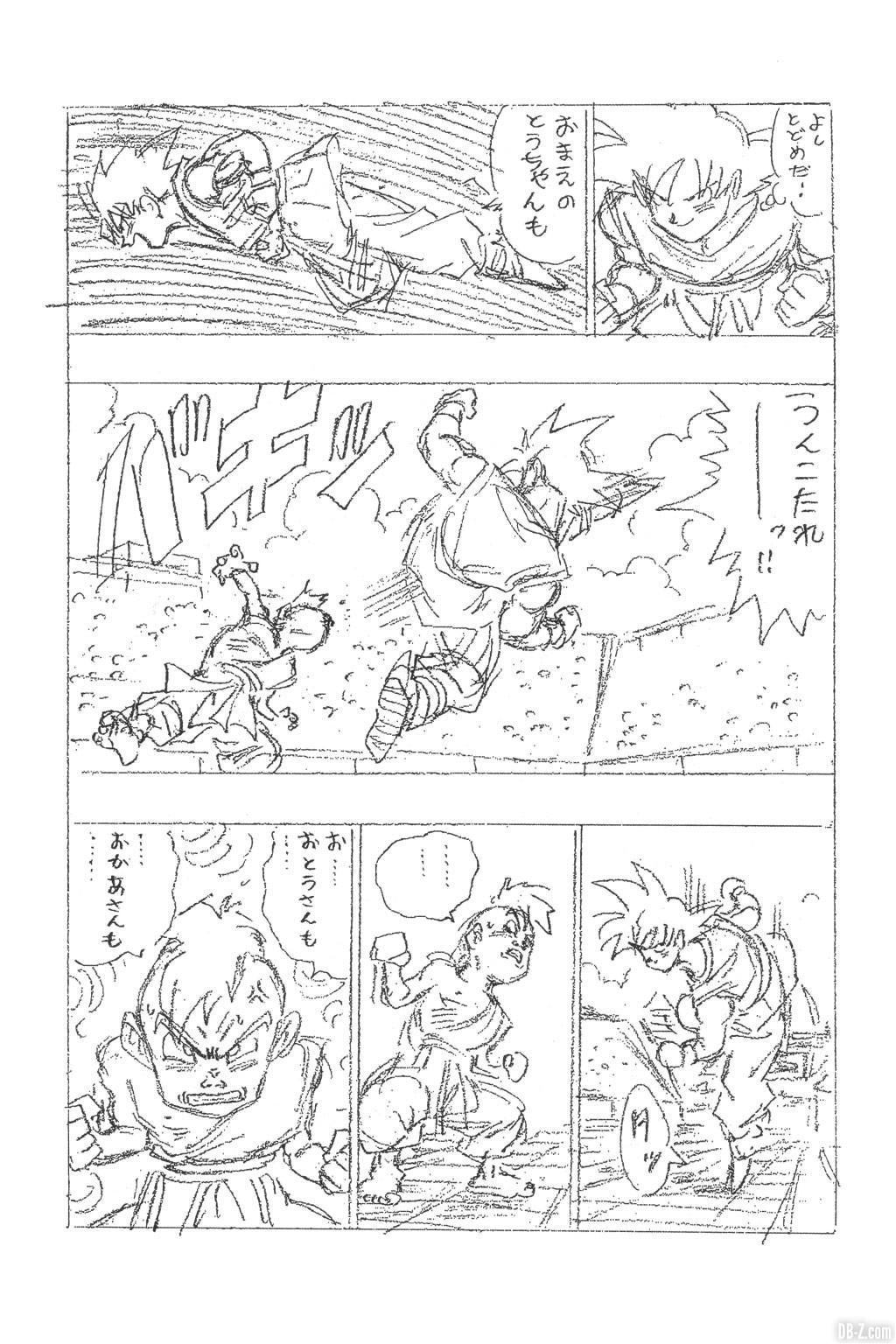 Brouillon Akira Toriyama Dernier Chapitre de Dragon Ball Page 11