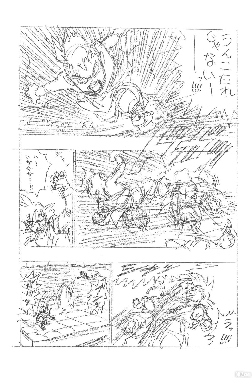 Brouillon Akira Toriyama Dernier Chapitre de Dragon Ball Page 12