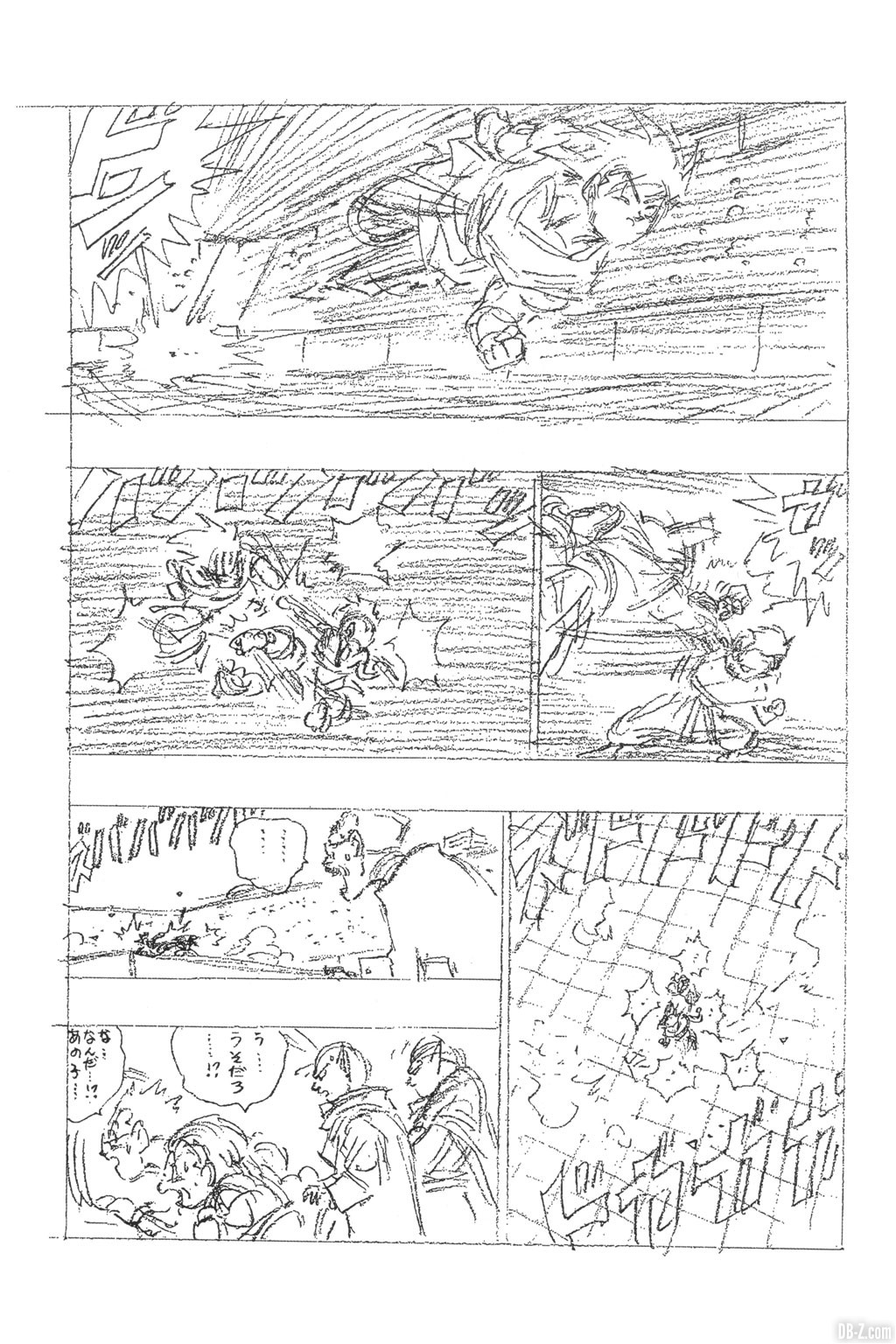 Brouillon Akira Toriyama Dernier Chapitre de Dragon Ball Page 13