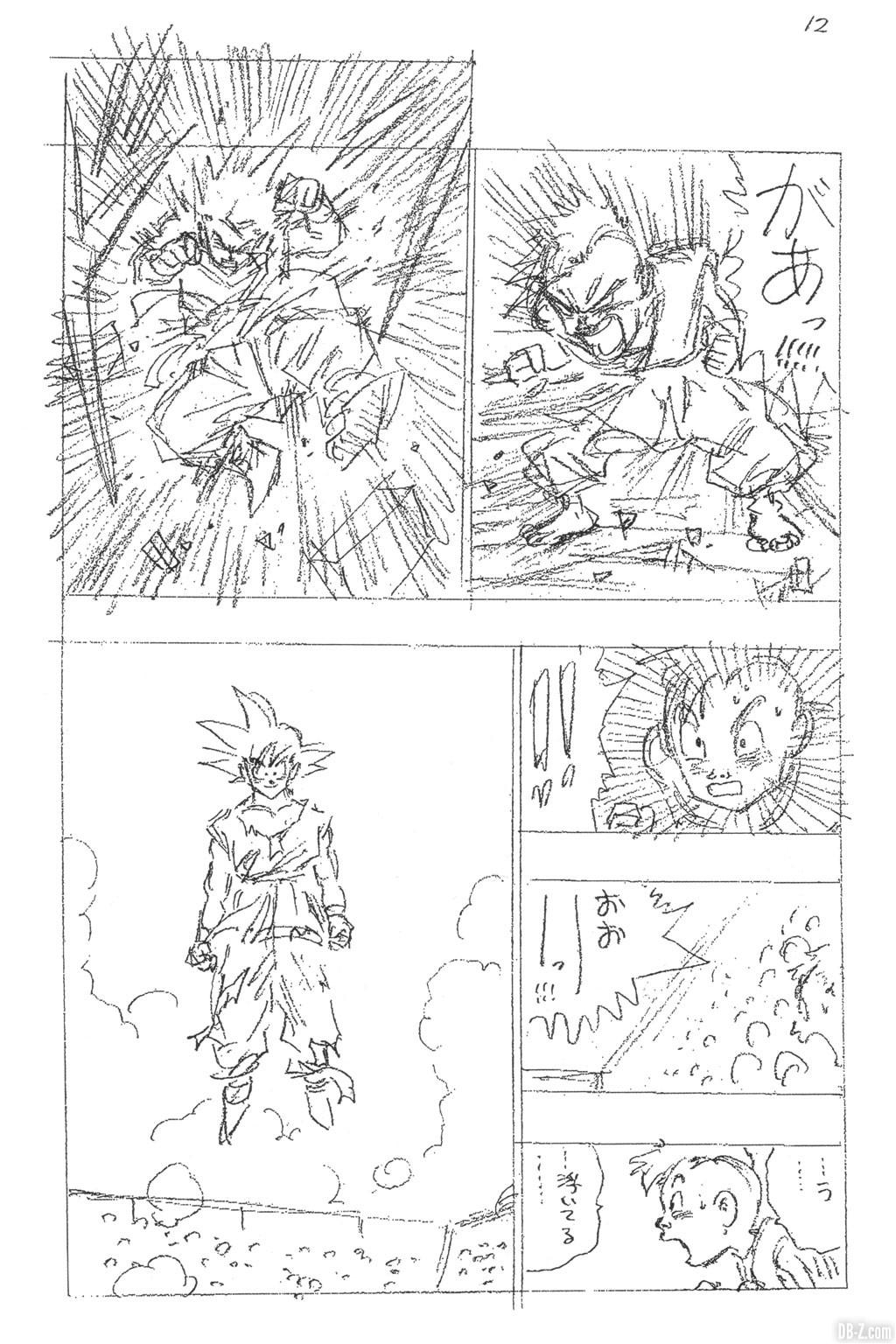 Brouillon Akira Toriyama Dernier Chapitre de Dragon Ball Page 14