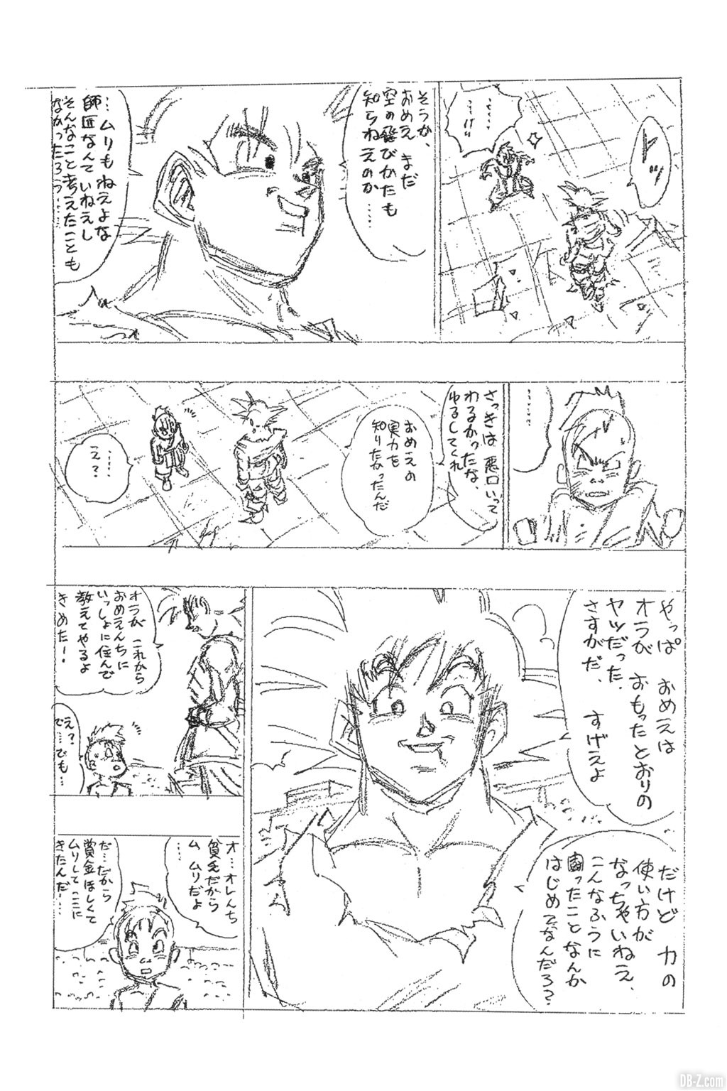 Brouillon Akira Toriyama Dernier Chapitre de Dragon Ball Page 15
