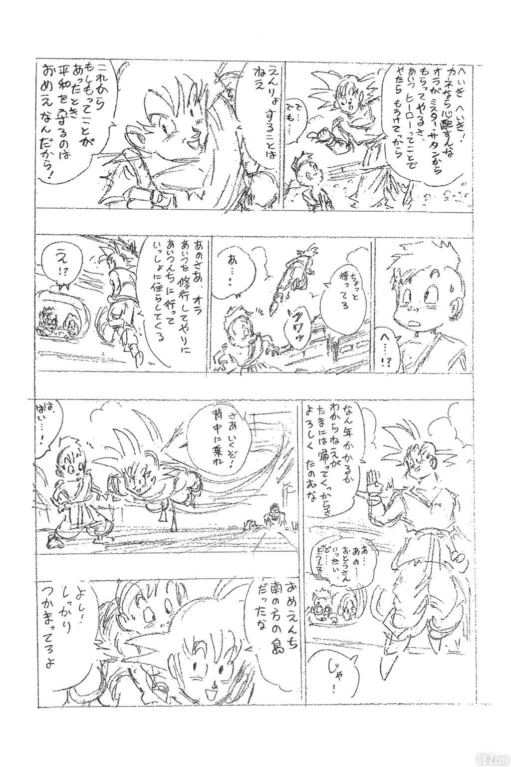 Brouillon Akira Toriyama Dernier Chapitre de Dragon Ball Page 16