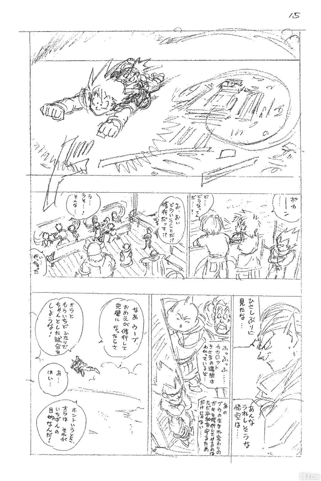Brouillon Akira Toriyama Dernier Chapitre de Dragon Ball Page 17