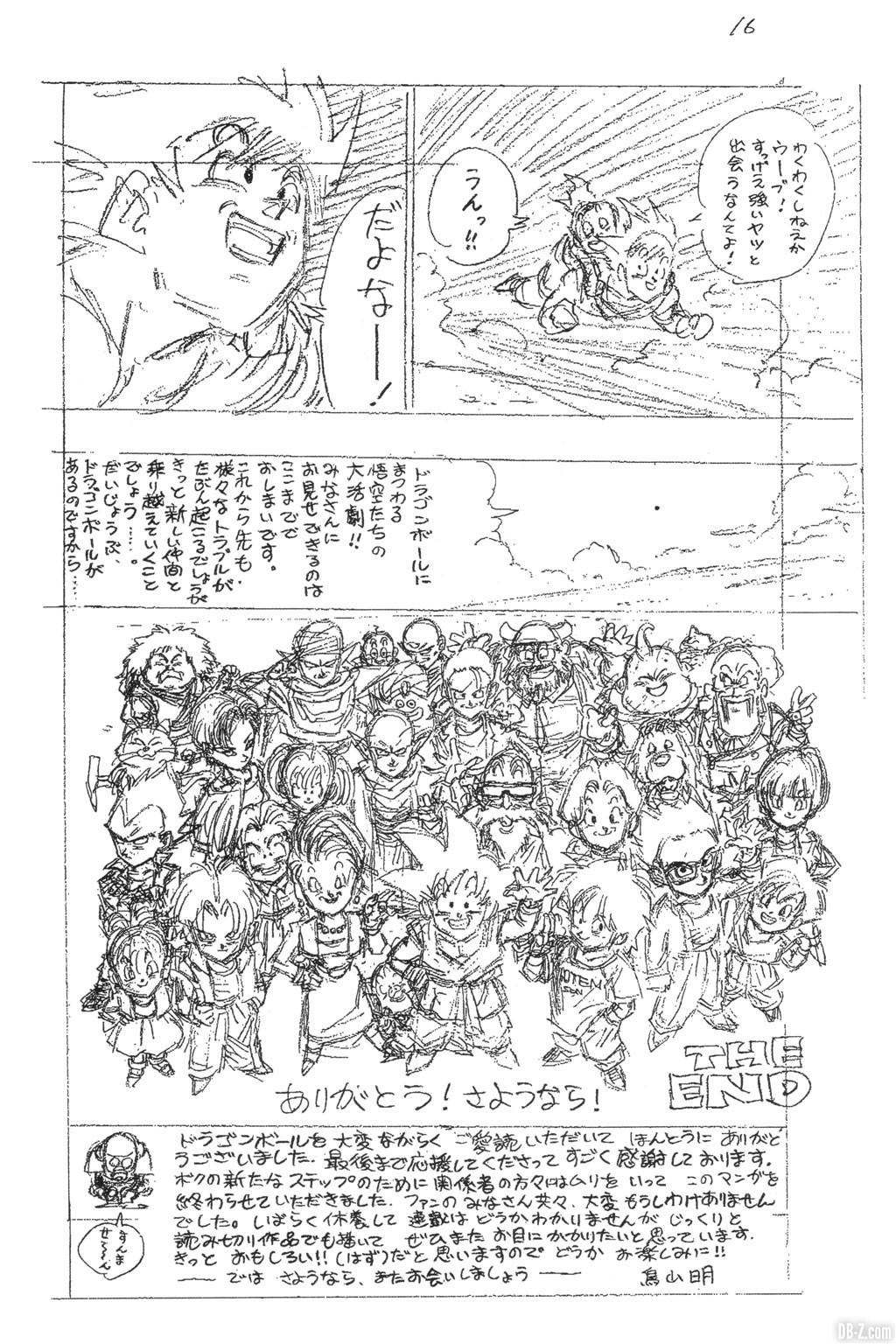 Brouillon Akira Toriyama Dernier Chapitre de Dragon Ball Page 18