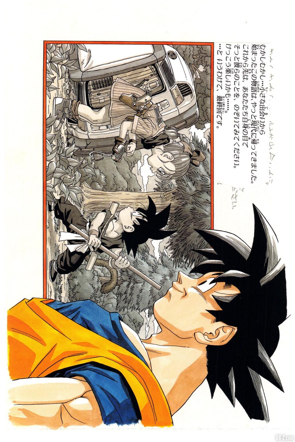 Brouillon Akira Toriyama Dernier Chapitre de Dragon Ball Page 2