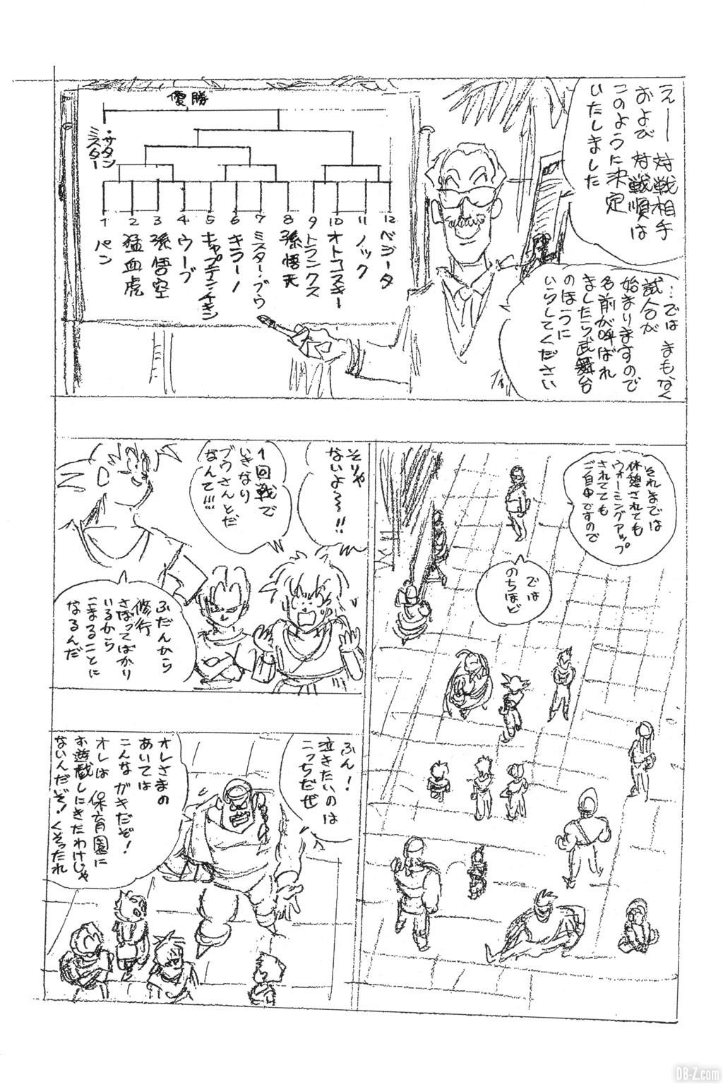 Brouillon Akira Toriyama Dernier Chapitre de Dragon Ball Page 3