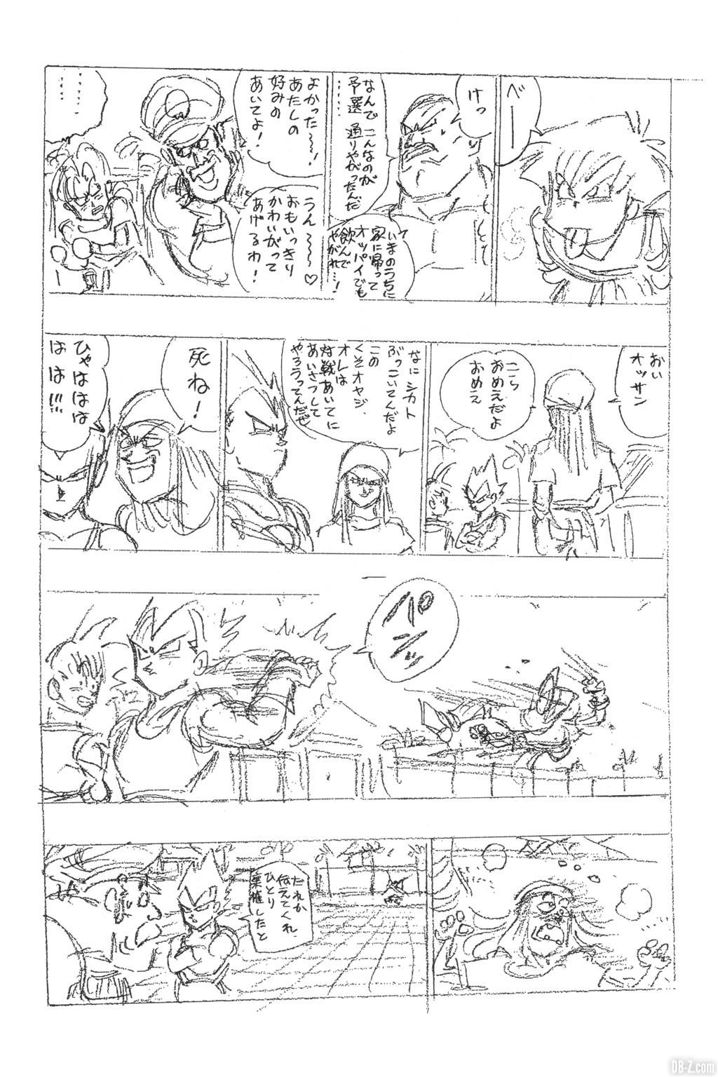 Brouillon Akira Toriyama Dernier Chapitre de Dragon Ball Page 4
