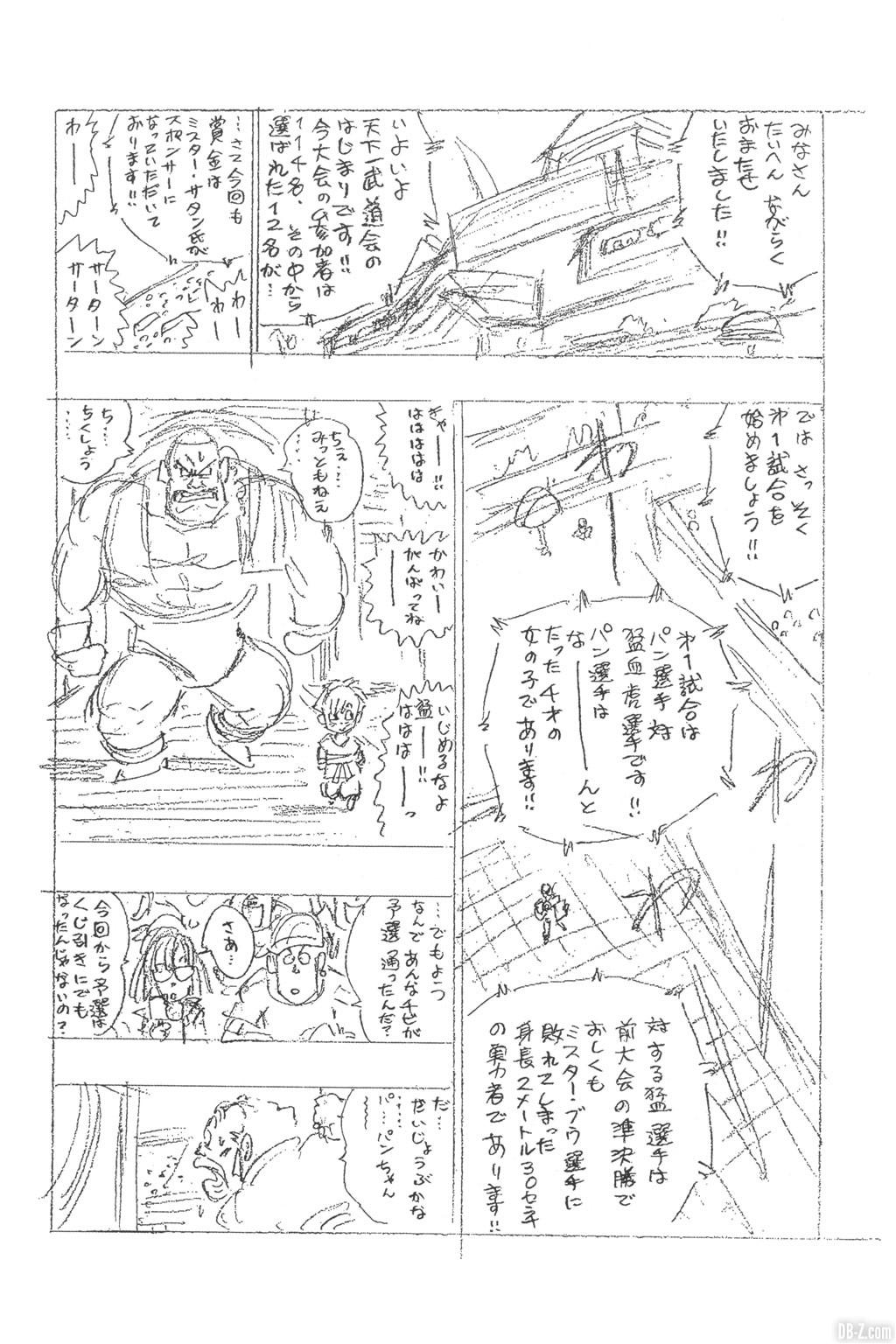 Brouillon Akira Toriyama Dernier Chapitre de Dragon Ball Page 5