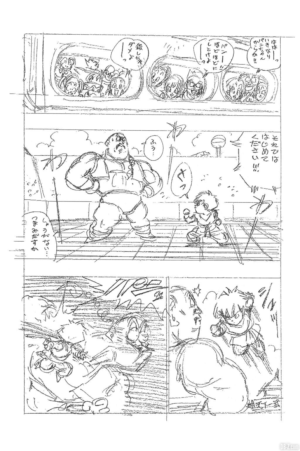 Brouillon Akira Toriyama Dernier Chapitre de Dragon Ball Page 6