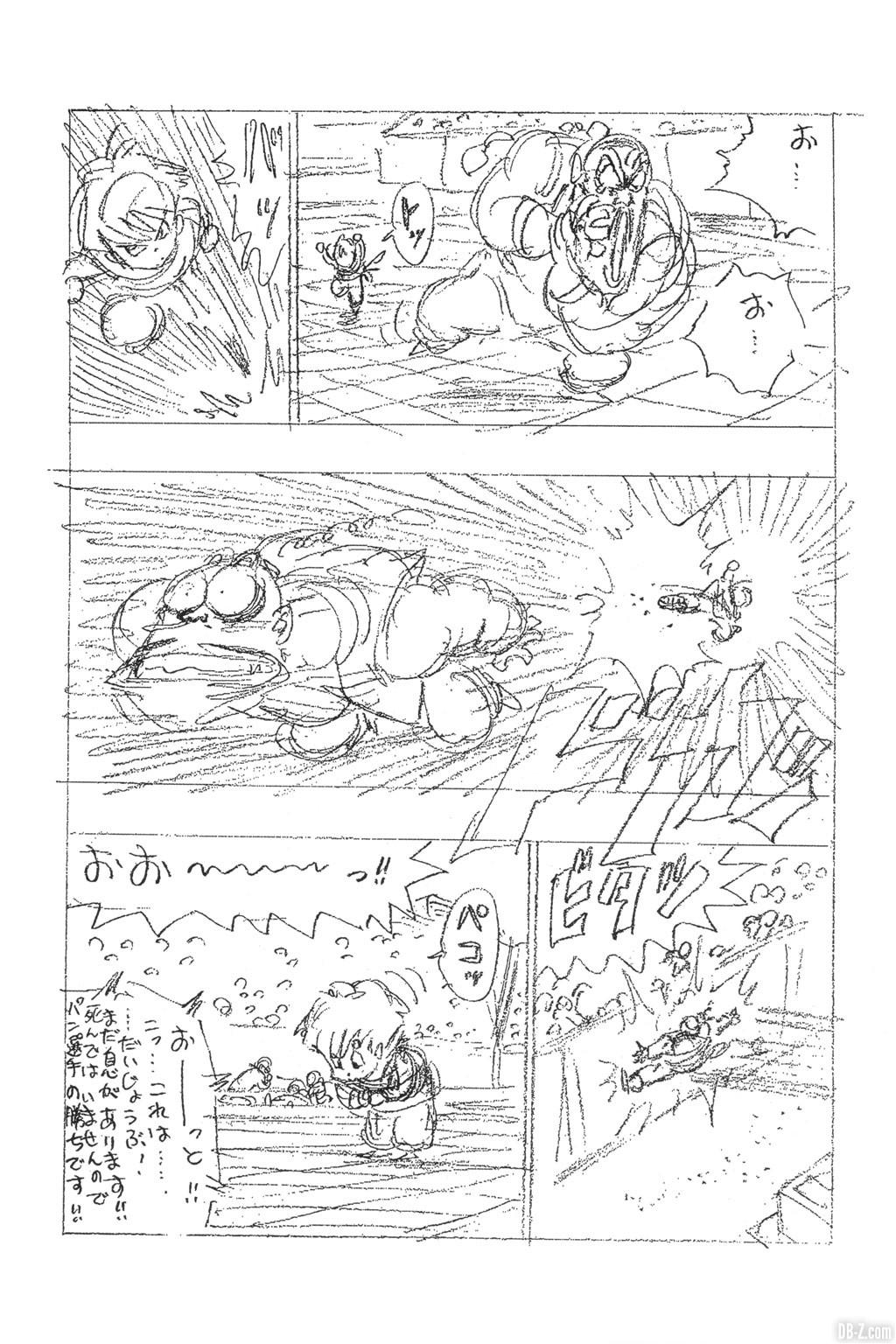 Brouillon Akira Toriyama Dernier Chapitre de Dragon Ball Page 7