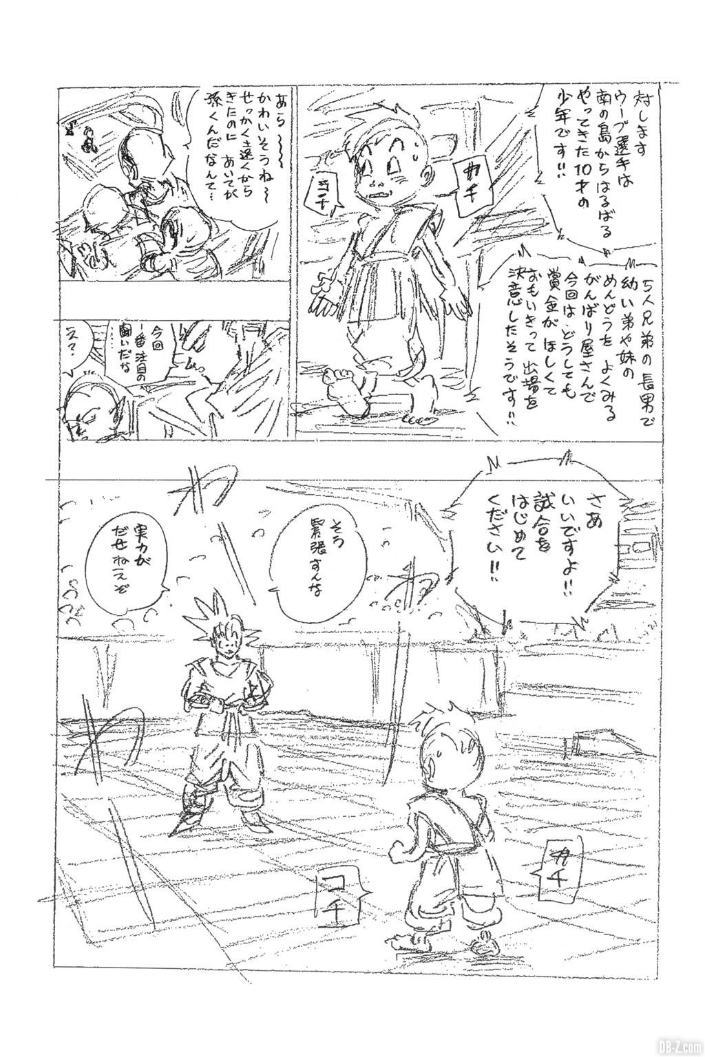 Brouillon Akira Toriyama Dernier Chapitre de Dragon Ball Page 9