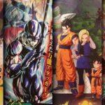 Contenu Dragon Ball V Jump Decembre 2020 sorti le 20 octobre 2020