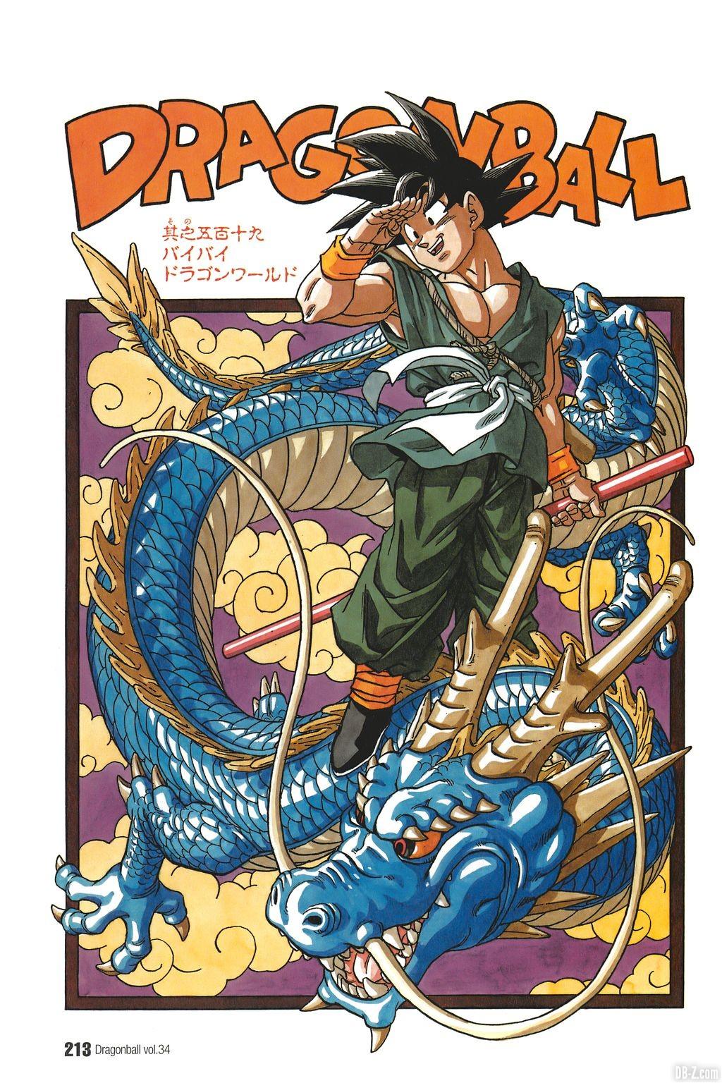 Dernier Chapitre Dragon Ball Page 1