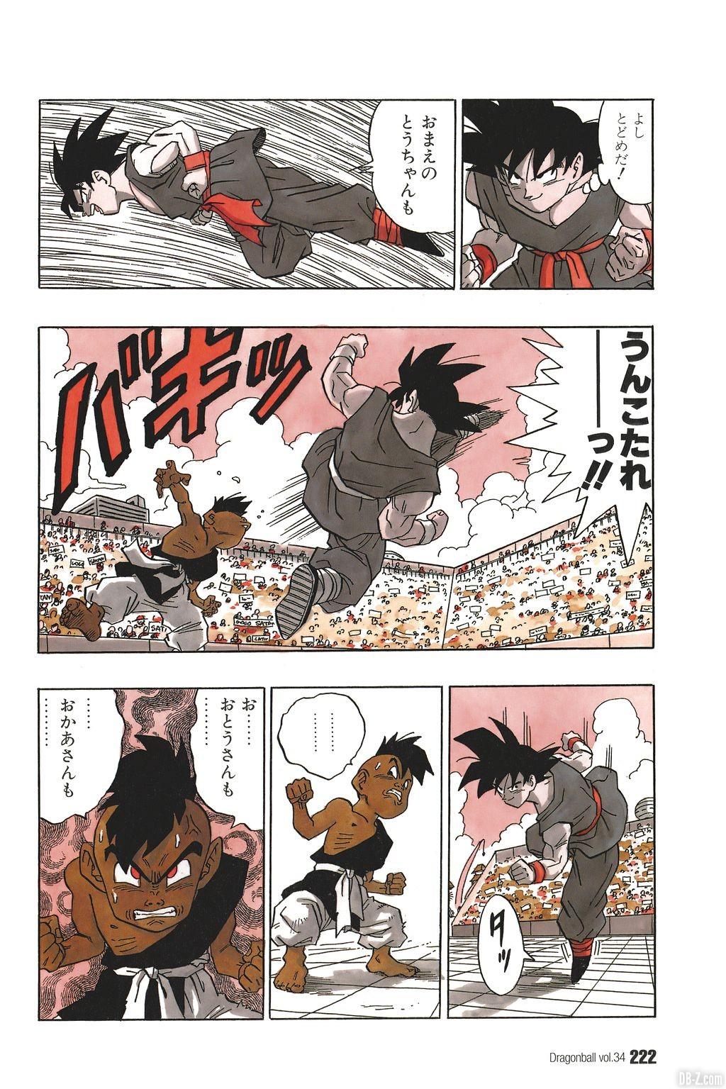 Dernier Chapitre Dragon Ball Page 10