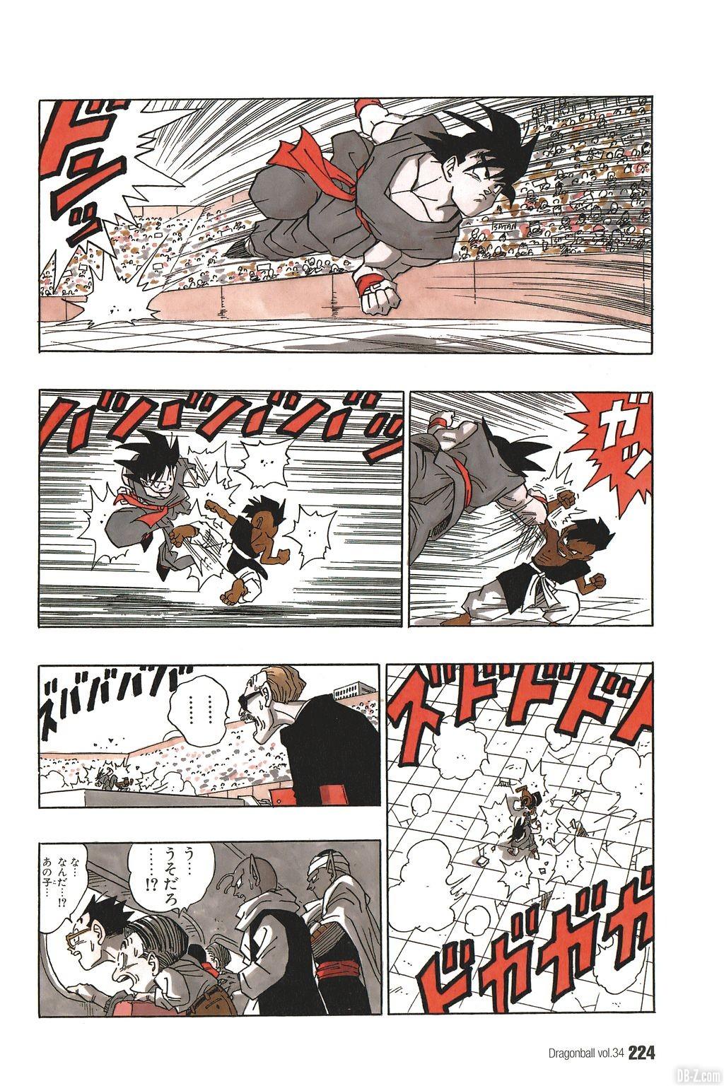 Dernier Chapitre Dragon Ball Page 12