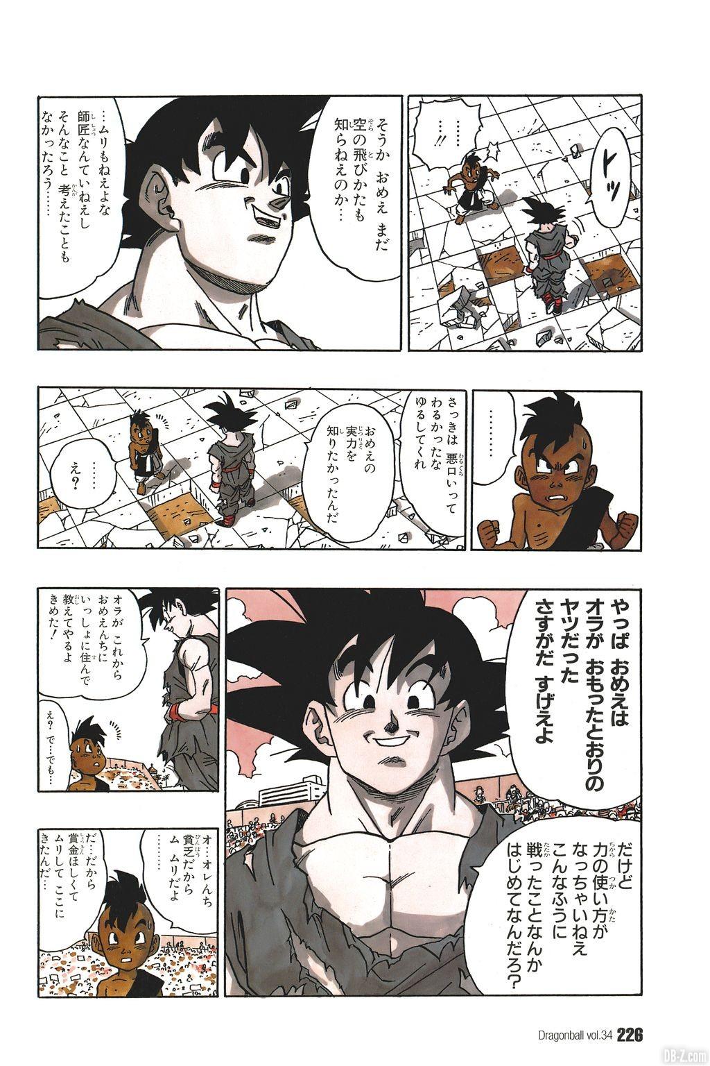 Dernier Chapitre Dragon Ball Page 14