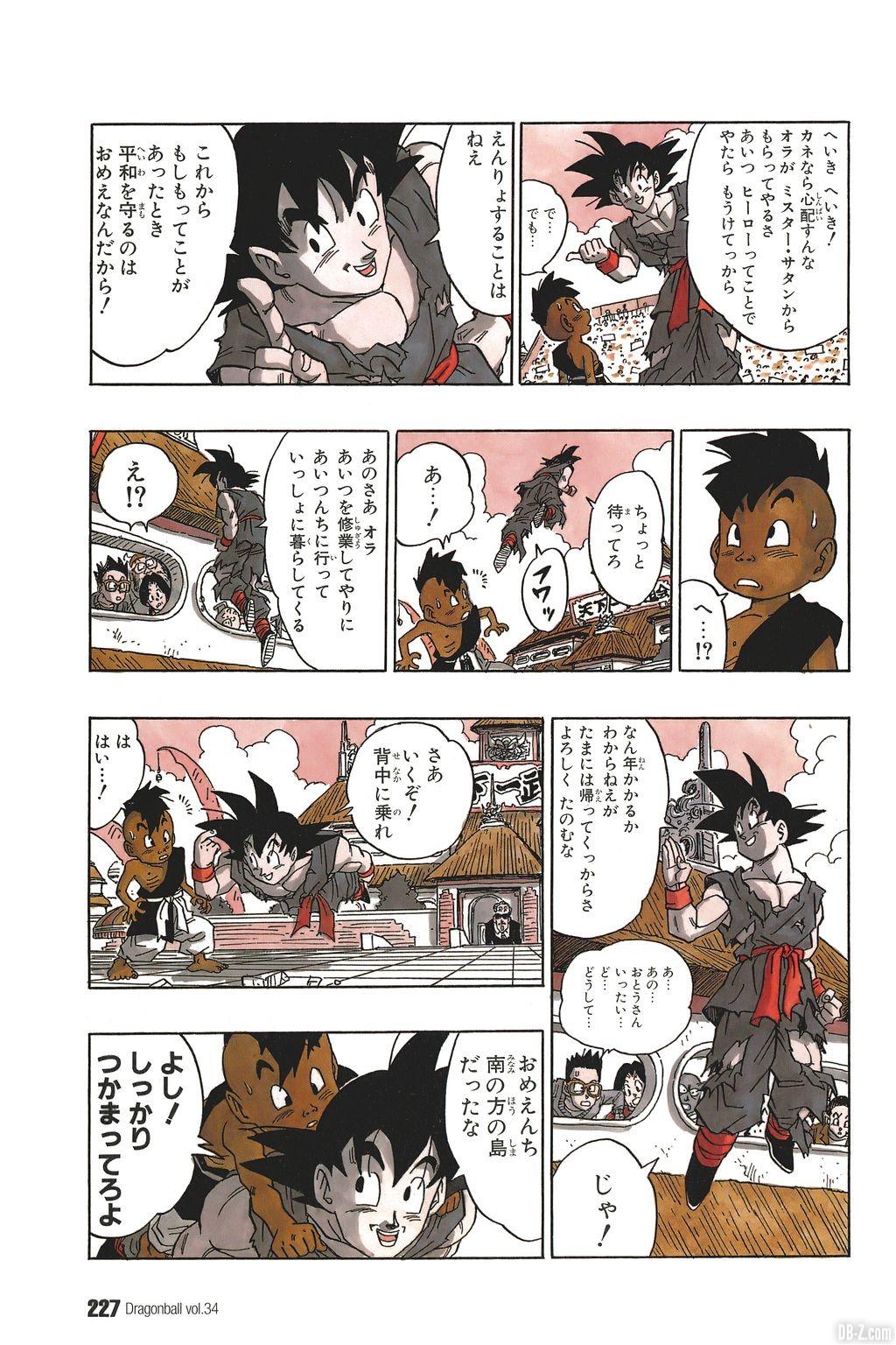 Dernier Chapitre Dragon Ball Page 15