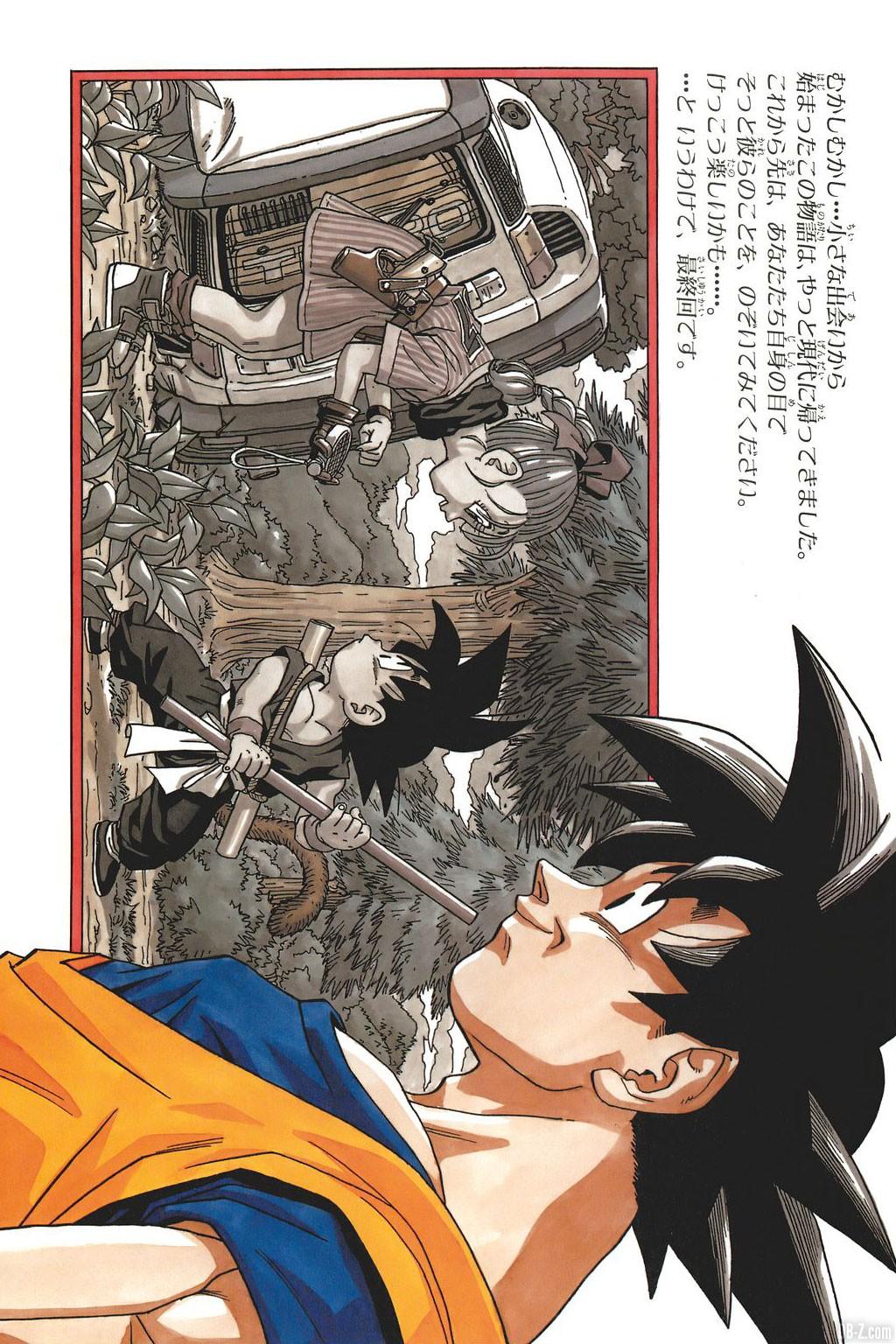 Dernier Chapitre Dragon Ball Page 2