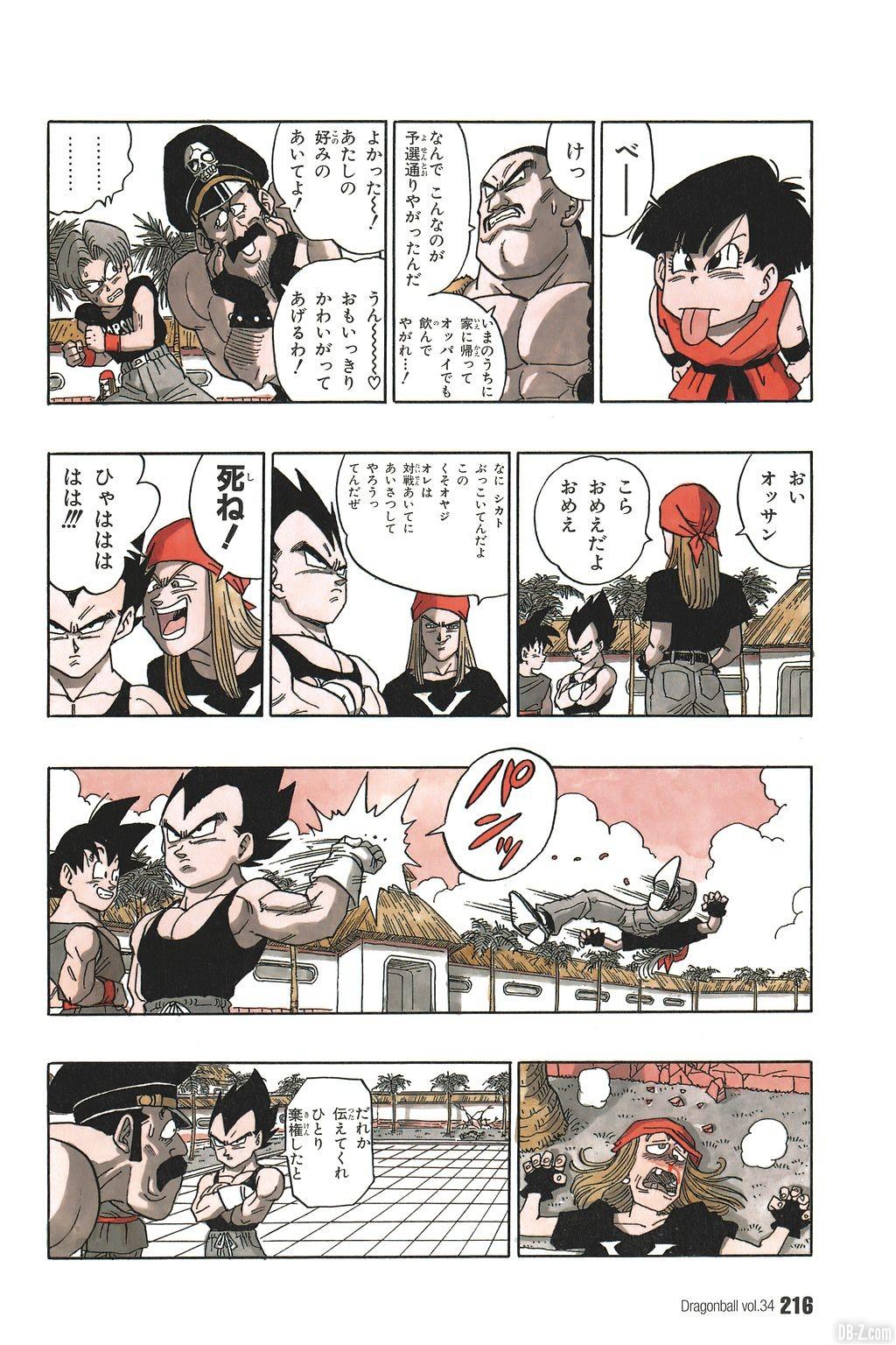 Dernier Chapitre Dragon Ball Page 4