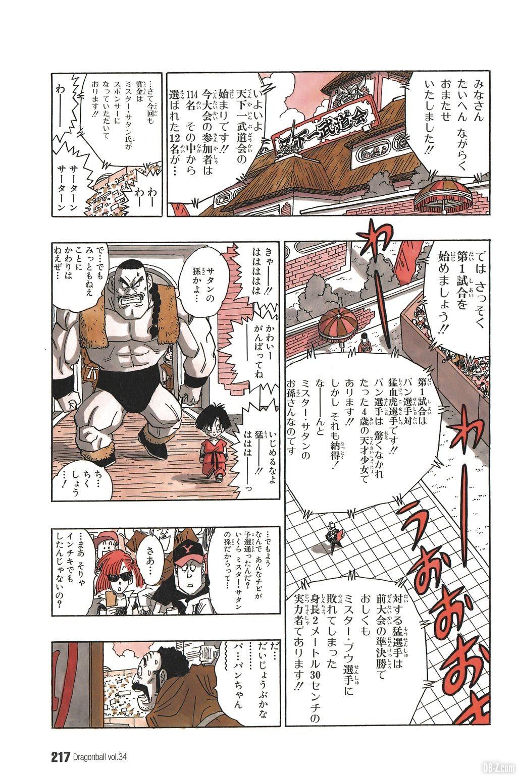 Dernier Chapitre Dragon Ball Page 5
