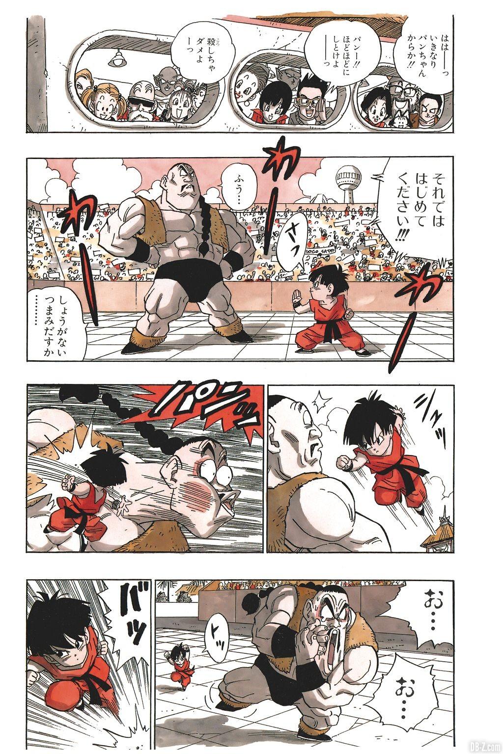 Dernier Chapitre Dragon Ball Page 6